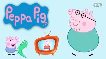 粉红猪小妹 父母懂得如何对孩子最好 Peppa Pig Parents Know Best #13d