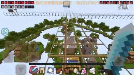 我的世界pePVP奇怪君-24 《空岛战争-村庄》终于和小兔组队了! minecraftpe E家我的世界手机版解说