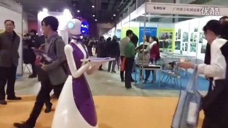 机器人智博会2