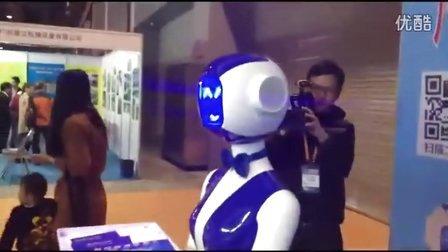 机器人智博会1