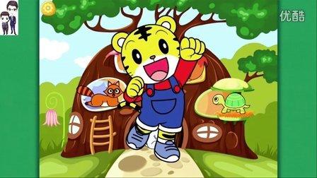 巧虎:七巧板世界第2期:小小动物园☆老鼠、浣熊、蜗牛、松鼠和乌龟