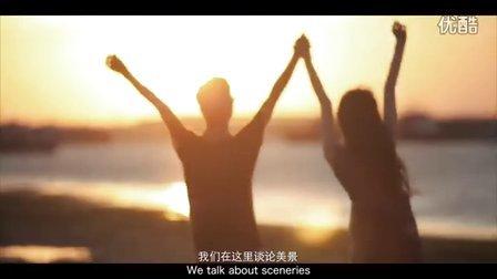 FORWARD — 过往与梦想【西多视觉】sidofilms
