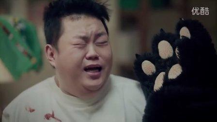宅男大戰功夫熊貓