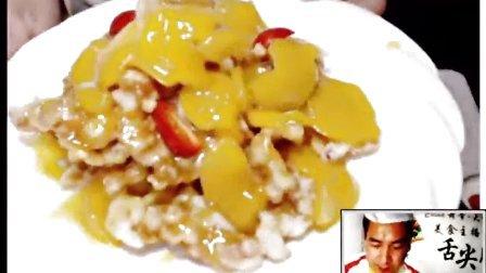 黄桃橙汁肉*yy238656直播间美食主播-大飞哥现场烹饪教学