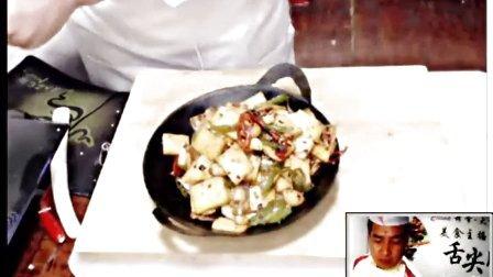 干锅千叶豆腐*yy238656直播间美食主播-大飞哥现场烹饪教学