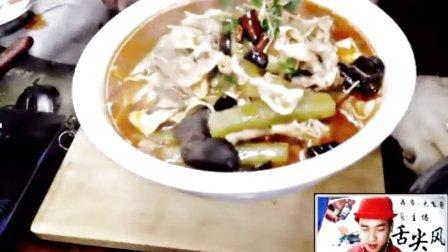 酸辣小肥羊*yy238656直播间美食主播-大飞哥现场烹饪教学