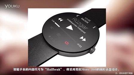 HTC圆形智能手表曝光 乐2抢Helio X20首发「PIEOO日报0126」