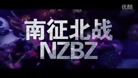 南征北战 Bad Boi IN DA MIX Directed by Tear Gas