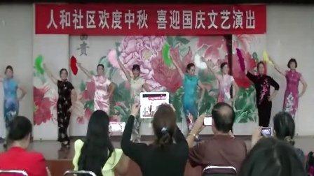 人和社区2015中秋文艺汇演——旗袍秀《玫瑰我爱你》