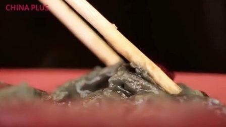 老外眼中的中国小吃:皮蛋