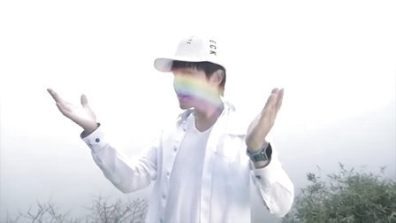 《Yif魔幻2》 09集 魔幻森林遇高人 超自然力制造彩虹