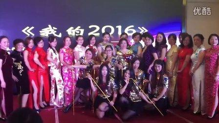 太平人寿南京中心区年会表演