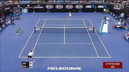 2016澳大利亚网球公开赛女单R3 张帅VS勒普琴科 (自制HL)