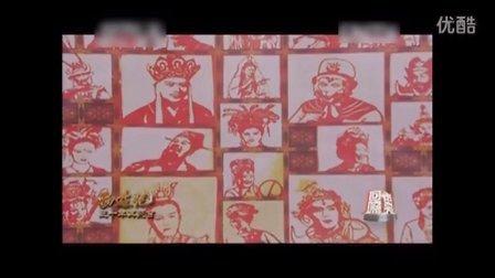 《西游记》30年大聚首(下)