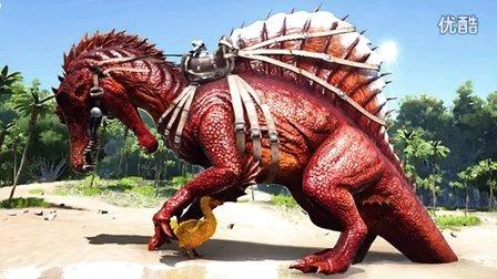 【虾米解说】方舟生存进化145,驯服精英棘背龙和黄金嘟嘟鸟,差距太大