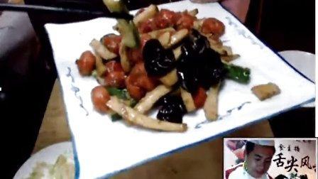 杏鲍菇炒亲亲肠*yy238656直播间美食主播-大飞哥现场烹饪教学