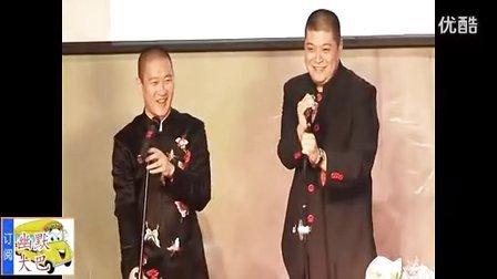 曹云金、刘云天搞笑相声《欢声笑语》