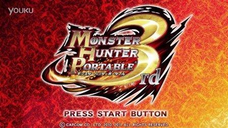 PSP怪物猎人3游戏解说大合集