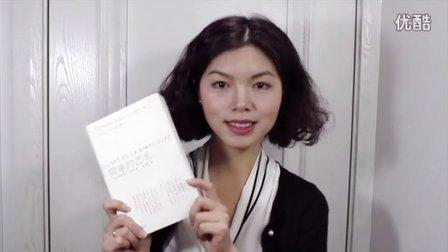 【Madamechic】读书分享NO.1|《简单的艺术》——读后感‖读书笔记分享‖好书推荐‖Book Review