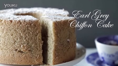 [Jennysta小吃货] 伯爵茶戚风蛋糕 Earl Grey Chiffon Cake (Recipe)
