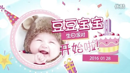 超萌糖果宝宝百天周岁视频电子相册——《宝贝的第一个生日》