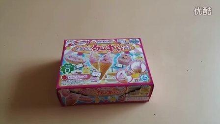 日本食完*之冰激凌*蛋糕