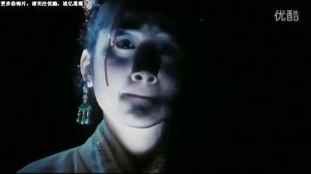 【大陆恐怖片】聊斋之鬼妹 国语