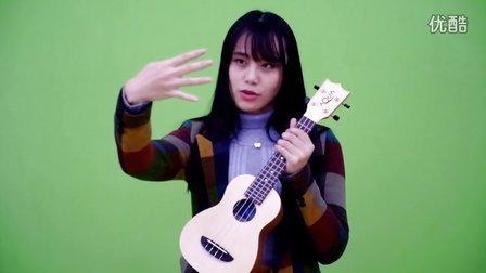 弹客尤克里里入门教学《第二节:ukulele持琴》