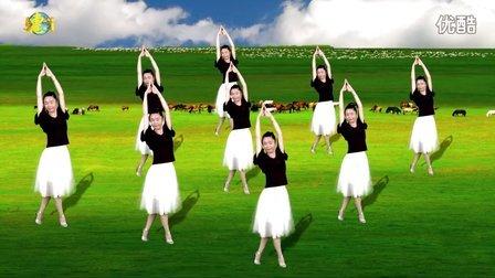 广场舞《美丽的草原我的家》 (抠像制作 、创意视频)【修改版】