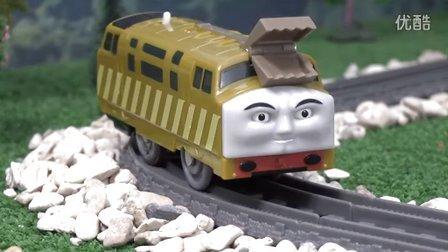 托马斯和他的朋友们 Diesel 10号的恶作剧 托马斯小火车 玩具