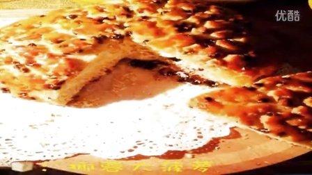 面包餐桌 第一季 大号版巧克力豆菠萝面包
