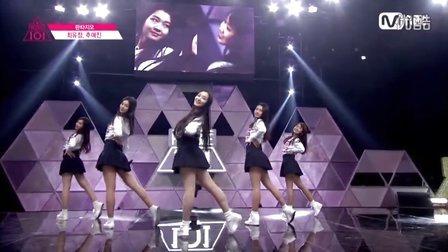 韩国选秀节目 Produce 101 - ♬ Glass Bead 160129 EP.2