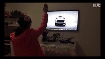 [案例]2016 Kinect2 奔驰360度体感互动