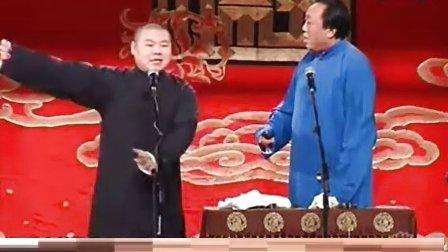 岳云鹏 邓德勇搞笑相声《学唱歌》