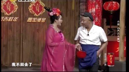 赵本山 宋小宝 王小利 刘小光搞笑小品 《本山带谁上春晚》(二)