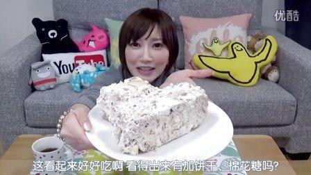 【木下大胃王】DIY冰淇淋饼干-木下佑香、大胃王、吃货、美食、木下祐曄、木下ゆうか、ゆうかちゃん、Yuka Kinoshita