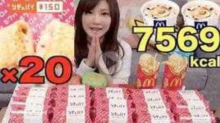 【木下大胃王】奶油浓汤派20个+鸡肉起士堡+BBQ猪肉堡+大薯2个!【中文字幕】