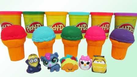 双语玩具学校 2016 甜筒冰淇淋惊喜 甜筒冰淇淋惊喜