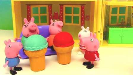 双语玩具学校 2016 粉红猪小妹与甜筒冰淇淋