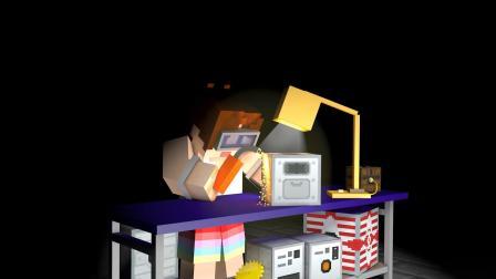 我的世界《明月庄主建筑BC模组实况》EP1新能源Minecraft