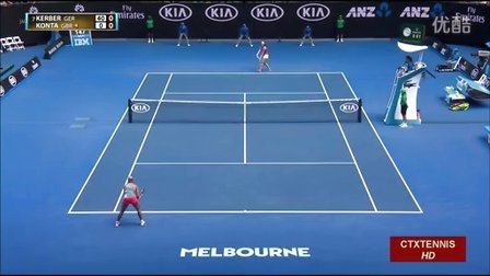 2016澳大利亚网球公开赛女单SF 科贝尔VS孔塔 (自制HL)