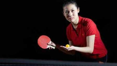 《乒乓球技术训练》横拍正反手攻球转换技术练习