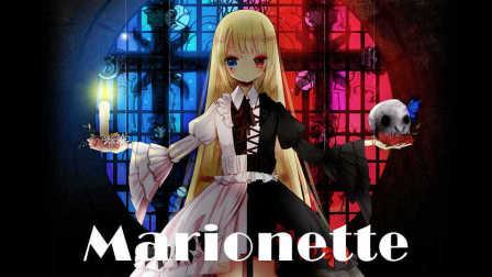 【乐正绫原创】Marionette(PV付)