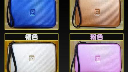 《小二评测》乒乓球高档彩虹硬质方包评测视频