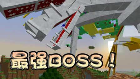 【奥尼玛】我的世界(Minecraft)第十期矿石菌种超变态mod