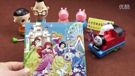 大头儿子小猪佩奇拼迪士尼公主拼图