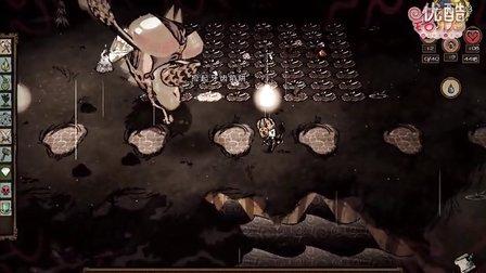饥荒巨人老档休闲娱乐第三期——发现洞二入口上来猛揍火蜻蜓【铭欣解说】