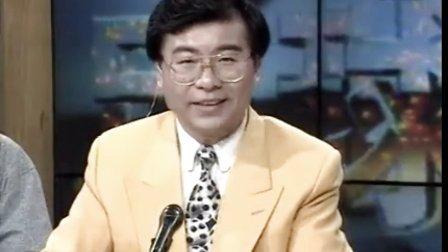 1996年《足球之夜》球迷每周的节日