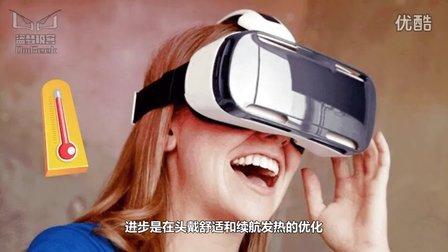 【安弟出品】Gear VR硬件评测——为了它可以买个Note5了