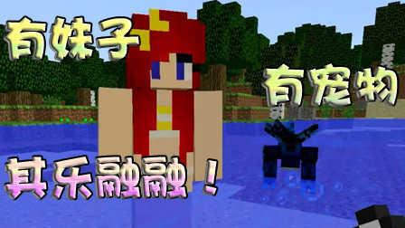 【奥尼玛】我的世界(Minecraft)第十一期矿石菌种超变态mod 驯服蓝色的小龙